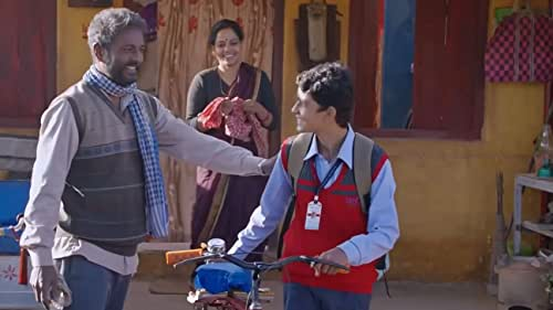 The film revolves around the story of a rickshaw driver in Bihar who aspires and dreams of providing the maximum possible quality education to his son by making arrangements for him to study at a private English medium school.
