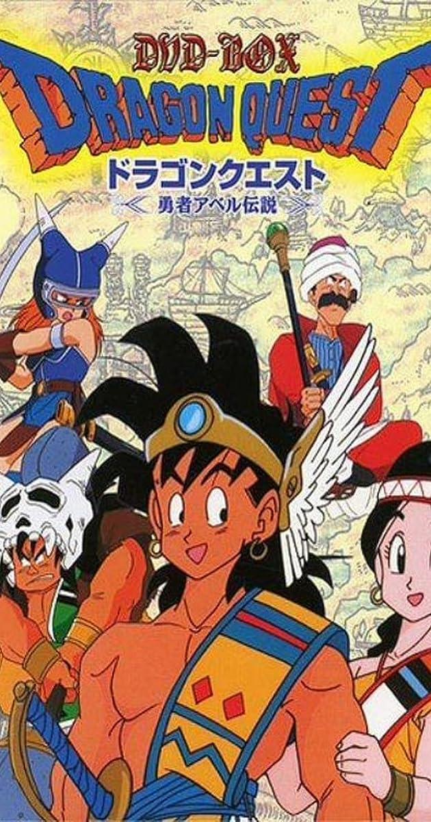 Dragon Warrior Tv Series 1989 1991 Imdb