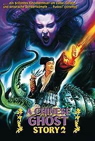 Sien lui yau wan II: Yan gaan dou (1990)