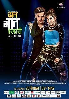 Daal Bhat Tarkari (2019)