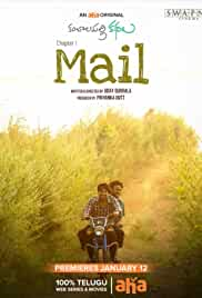 Mail Chapter-1 (2021) HDRip telugu Full Movie Watch Online Free MovieRulz