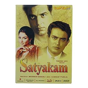 Sharmila Tagore Satyakam Movie