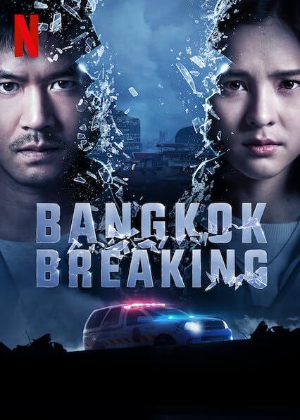 曼谷危情 | awwrated | 你的 Netflix 避雷好幫手!