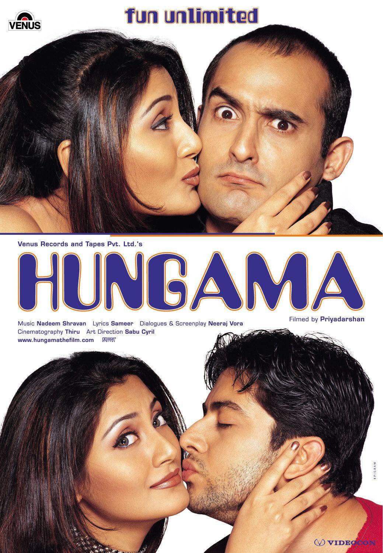 flirting memes gone wrong movie 2017 online hindi