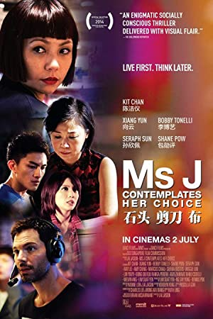 Where to stream Ms J Contemplates Her Choice