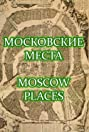 Moscow places