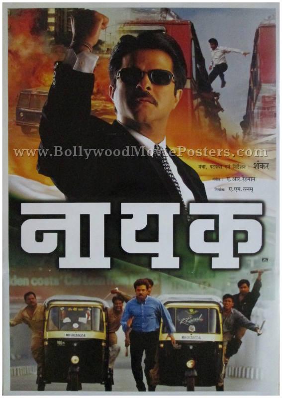 Nayak: The Real Hero (2001) WEBRip [1080p-720p-480p] Hindi x264 AAC Esub