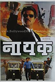Nayak: The Real Hero (2001) Poster - Movie Forum, Cast, Reviews