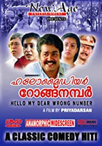 Watch online adults hollywood movies 2018 Hello My Dear: Wrong Number by Priyadarshan [4k]
