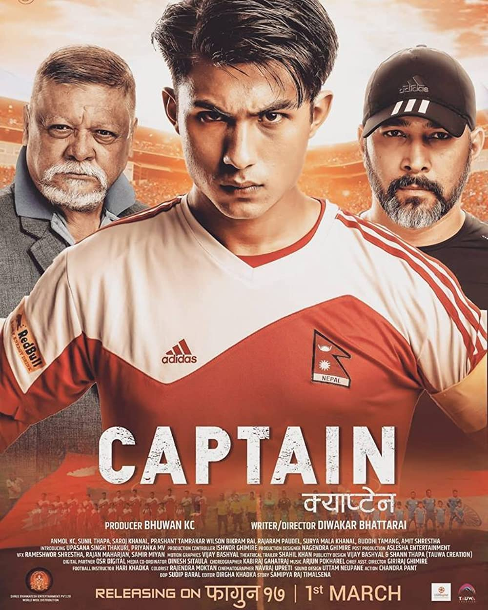 Captain 2019 Nepali 720p HDRip 970MB Download