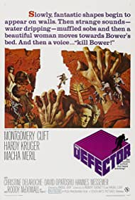 L'espion (1966) Poster - Movie Forum, Cast, Reviews