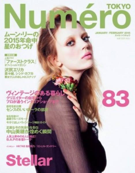 Esmeralda for Numero Cover