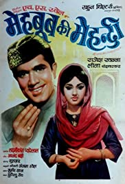 Mehboob Ki Mehndi Poster