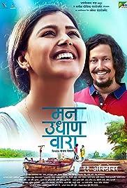 Man Udhaan Vara Poster