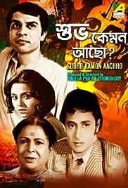 Subho Kamon Aachho? Poster