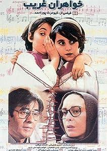 Mpeg movie clip download Khaharan-e gharib [1080pixel]