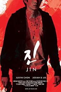 Jin full movie in hindi 1080p download