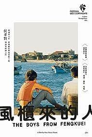 Feng gui lai de ren (1983)