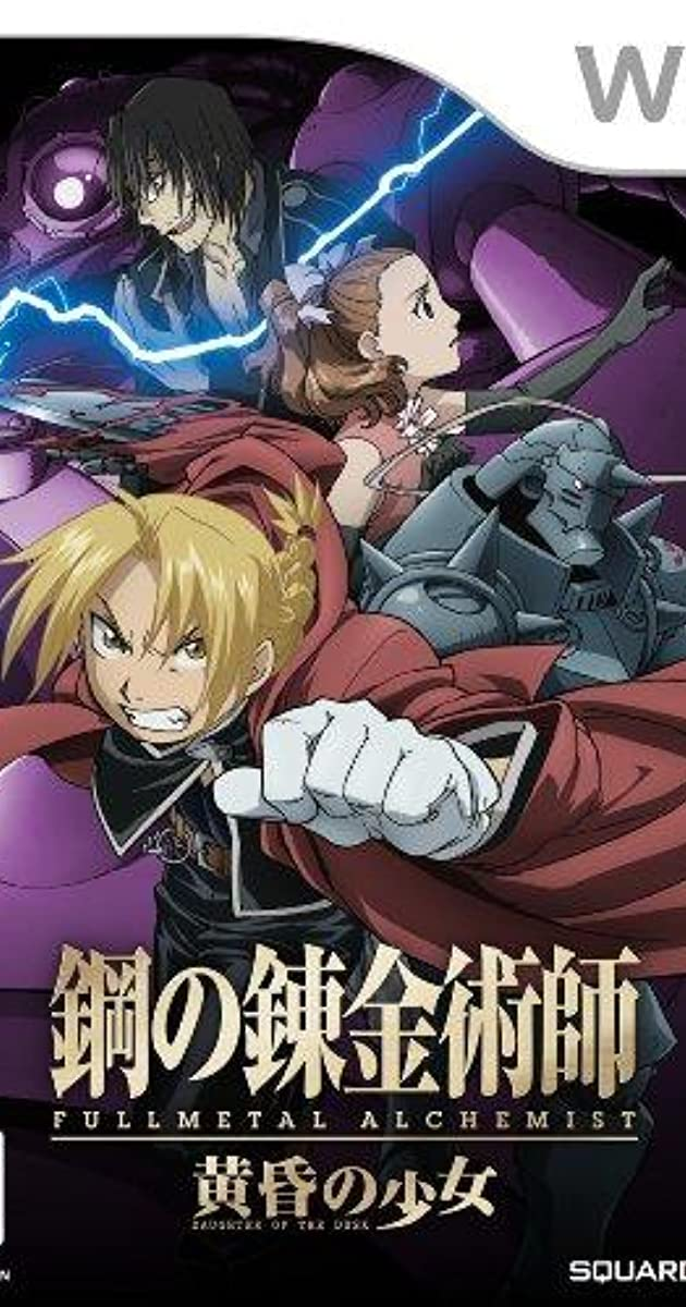 fe464c70c9270 Fullmetal Alchemist: Daughter of the Dusk (Video Game 2009) - IMDb