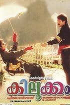Kilukkam (1991) Poster