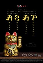 Asap - Antico Saggio Asiatico Proverbio
