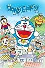 Doraemon (2005) Poster