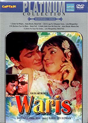 Waris movie, song and  lyrics
