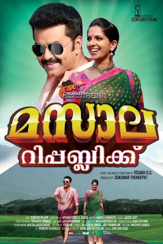 old malayalam movies full free download