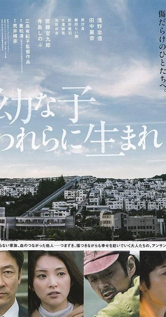 Subtitle of Dear Etranger