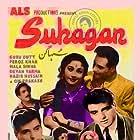 David Abraham, Guru Dutt, Nasir Hussain, Feroz Khan, Lata Sinha, and Mala Sinha in Suhagan (1964)