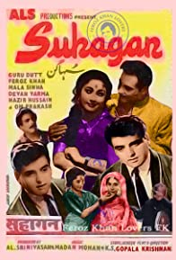 Primary photo for Suhagan