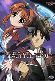 This Ugly Yet Beautiful World Poster