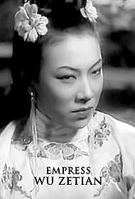 Zhen jia Wu Ze Tian (1939)