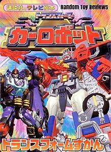 Latest english movie torrents download Taiketsu! Futari no Convoy! Japan [Avi]