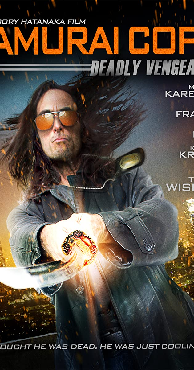 Subtitle of Samurai Cop 2: Deadly Vengeance
