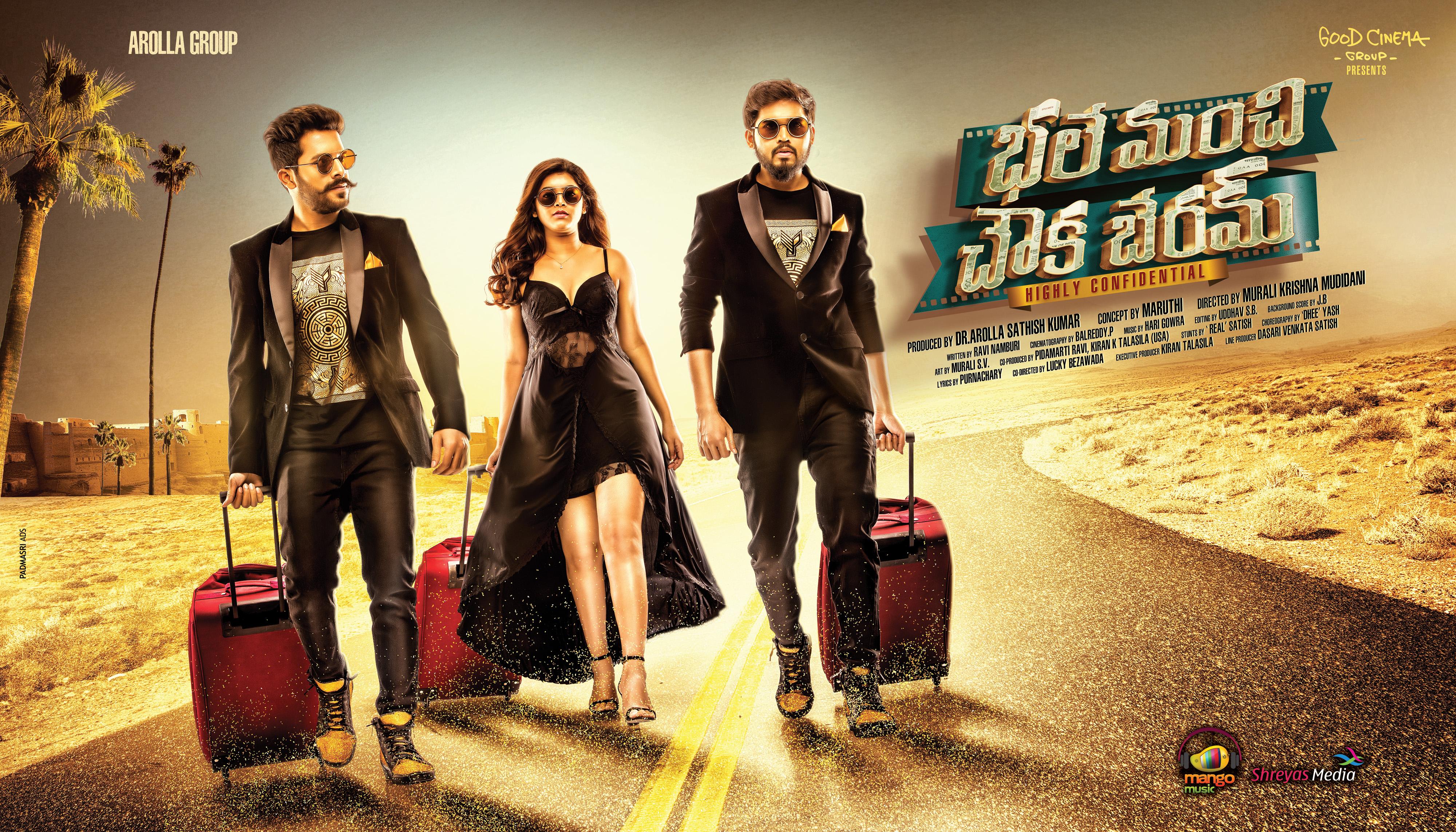 Bhale Manchi Chowka Beram Hindi Movie Watch Online