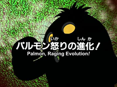 Parumon ikari no shinka full movie online free