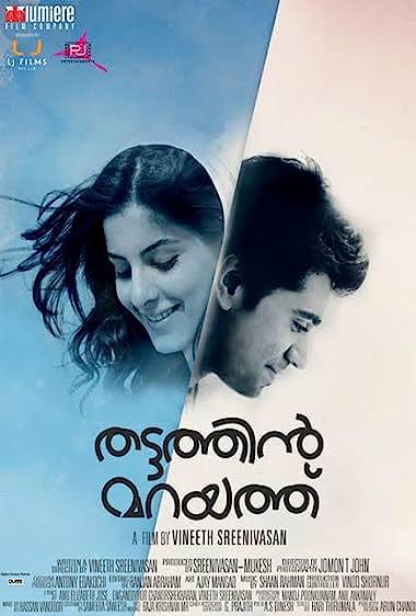Thattathin Marayathu (2021) HDRip Malayalam Movie Watch Online Free