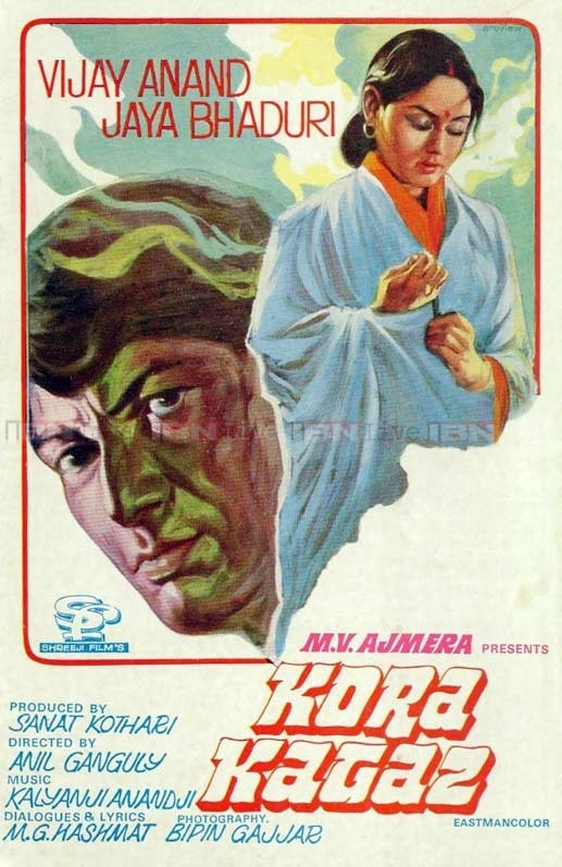 Kora Kagaz 1974 Movie Download