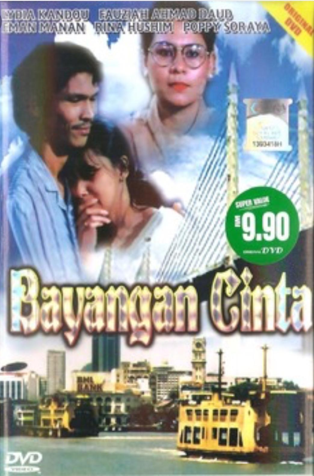 Bayangan Cinta ((1987))