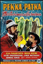Pekka ja Pätkä mestarimaalareina Poster
