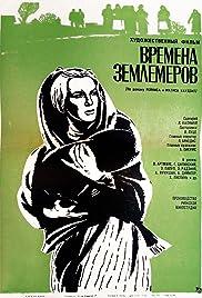 Mernieku laiki Poster