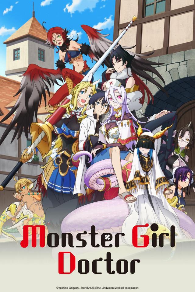 Доктор для девушек-монстров / Monster Musume no Oisha-san / Лекарь девушек монстров / Monster Girl Doctor (2020)