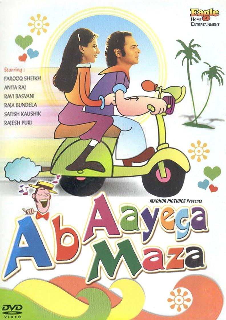 Ab Ayega Mazaa ((1984))