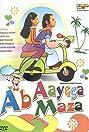 Ab Ayega Mazaa (1984) Poster