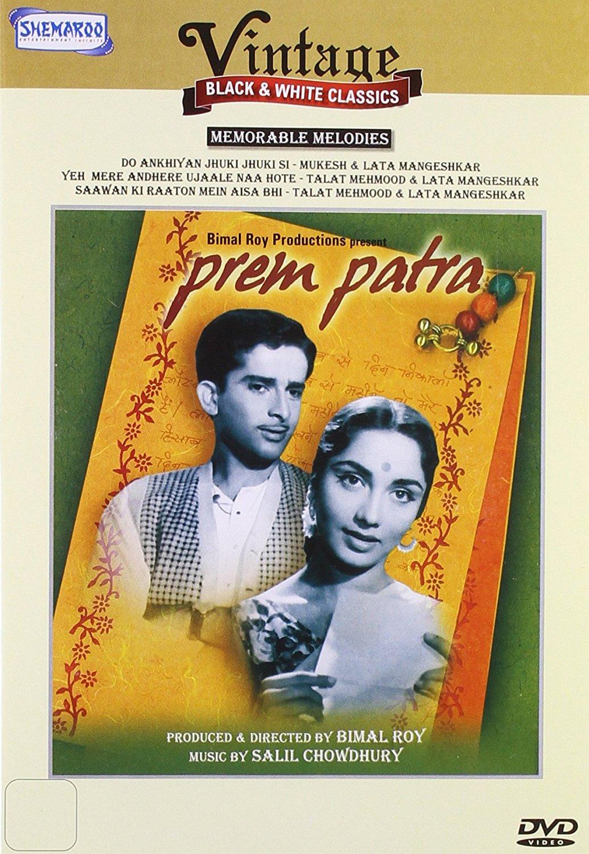 Prem Patra (1962) - IMDb