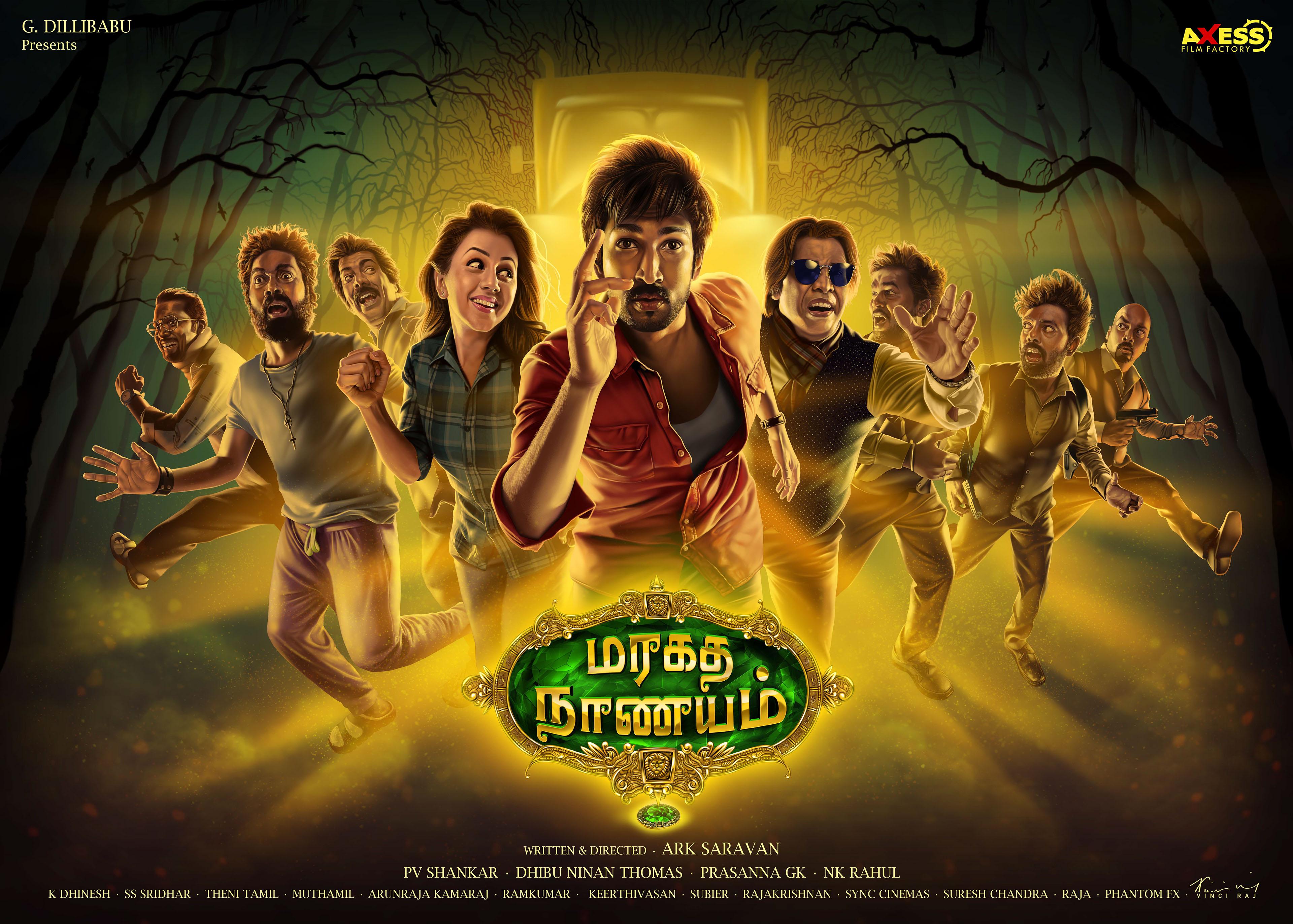 Best tamil comedy movies 2017 imdb