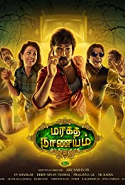Maragadha Naanayam (2017) Hindi Hotstar WEB-DL x264 AAC Esub