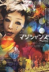 Mabeopsadul (2005)