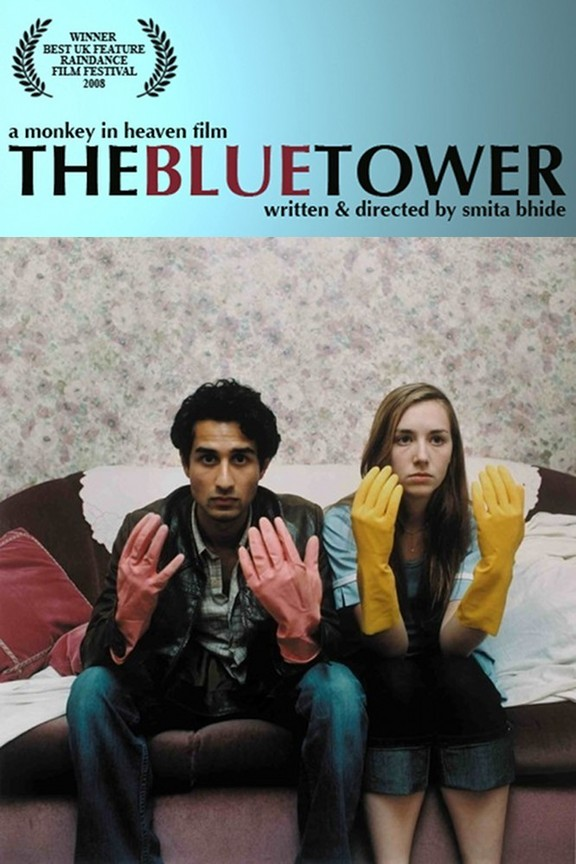 The Blue Tower (2008)